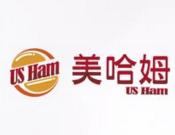 美哈姆漢堡