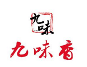 九味香新派串串火锅