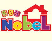 樂貝爾幼兒園