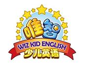 唯智少兒英語
