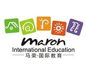 馬榮國際幼兒園