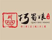 巧蜀娘石鍋餐廳