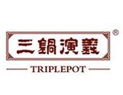 三鍋演義火鍋