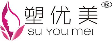香港塑優美