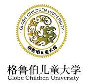 格鲁伯儿童大学