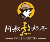 阿叔熬奶茶