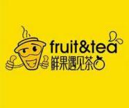 鲜果遇见茶