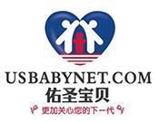 佑圣宝贝国际母婴中心