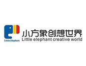 小方象創想世界