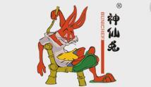 兔扒锅火锅