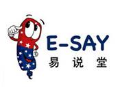易说堂英语