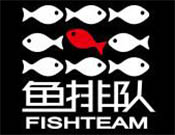 魚排隊酸菜小魚