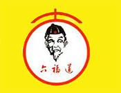 六福道牛肉饭
