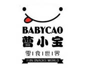 曹小寶零食世界