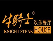 牛骑士欢乐餐厅