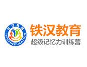 铁汉银河国际官网