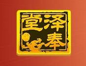 澤奉堂阿膠糕