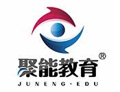 http://www.1637.com/juneng/vip.html