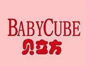 貝立方母嬰生活館