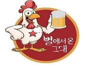 啊呢韓式炸雞