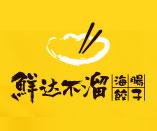 鲜达不溜水饺