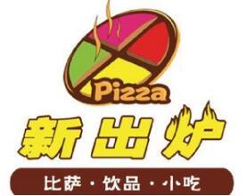 新出炉披萨