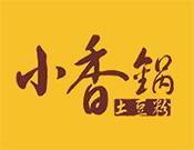 小香鍋土豆粉