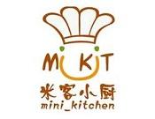 米客小厨汽车主题餐厅