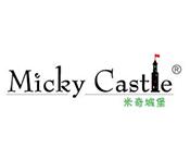 米奇城堡童装