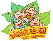 螞蟻王國兒童樂園