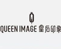 皇后印象烘焙