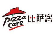 比萨客披萨