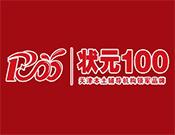 狀元100教育