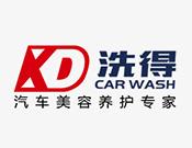 洗得汽车美容