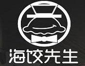 海餃先生水餃