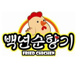 百年顺香香排炸鸡