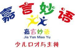 嘉yan妙yu