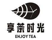 享茶时光饮品