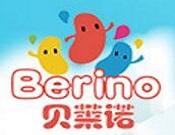 貝萊諾兒童樂園
