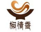 椒情香火鍋