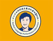 丹輝語言教育