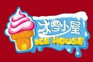 冰雪小屋冰淇淋
