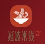 yan波米线