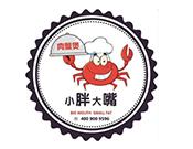 小胖大嘴肉蟹煲