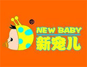 新宠儿孕婴生活馆