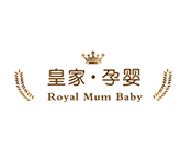 皇家孕婴母婴店