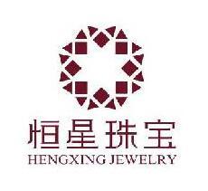heng衠in楸?/> <p>heng衠in楸?/p> <span>钻石 珠宝</span> </a> <a href=