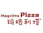 瑪格麗塔披薩