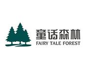 童話森林家具