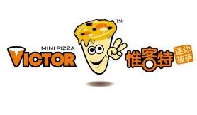 惟客特迷你披萨